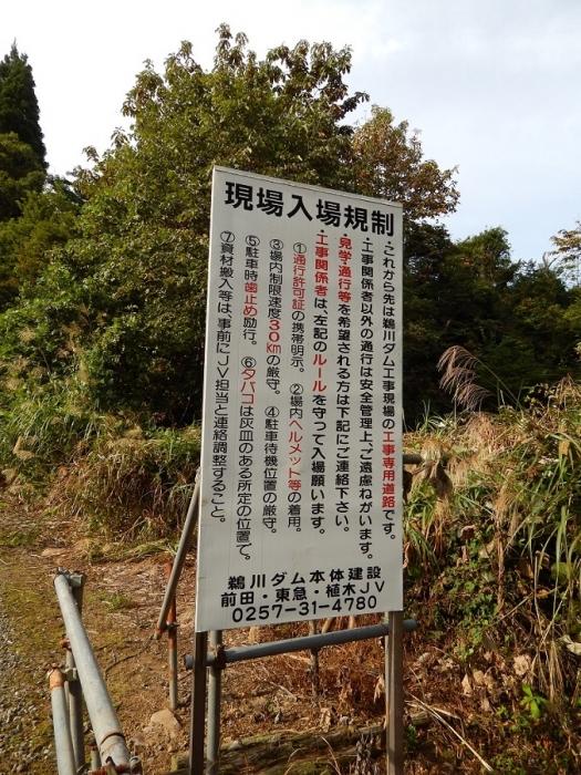 DSCN7024柿崎川ダム