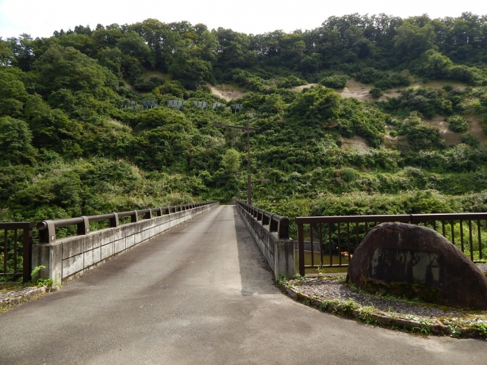DSCN7039城川ダム