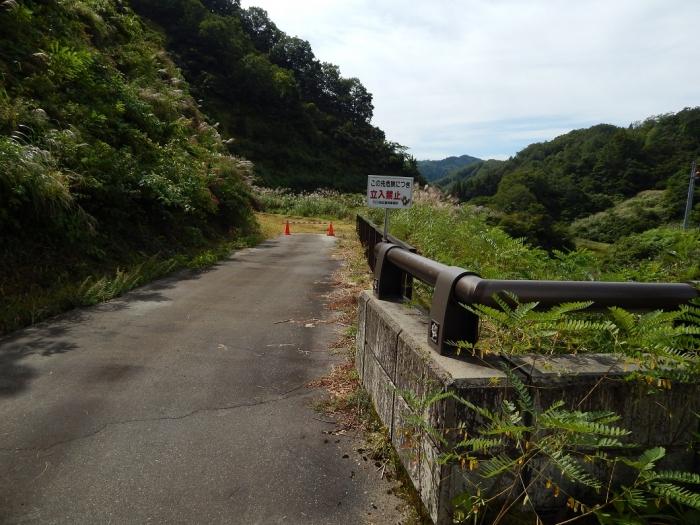 DSCN7046城川ダム