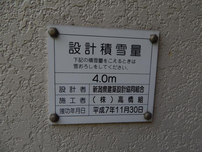 DSCN7052城川ダム