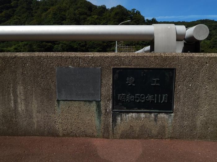 DSCN7063正善寺ダム