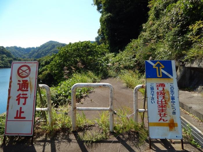 DSCN7082正善寺ダム