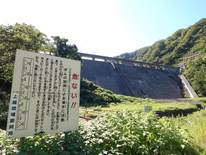DSCN7094正善寺ダム