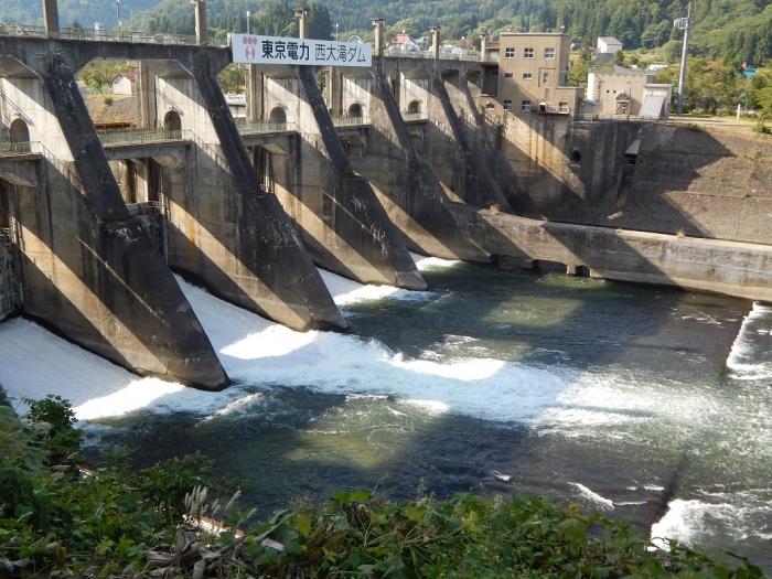 DSCN7111西大滝ダム