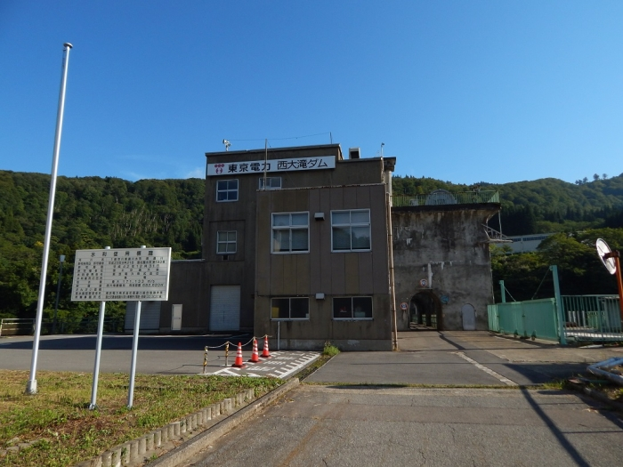 DSCN7173西大滝ダム