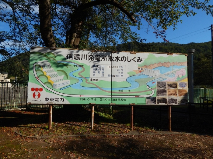 DSCN7209西大滝ダム