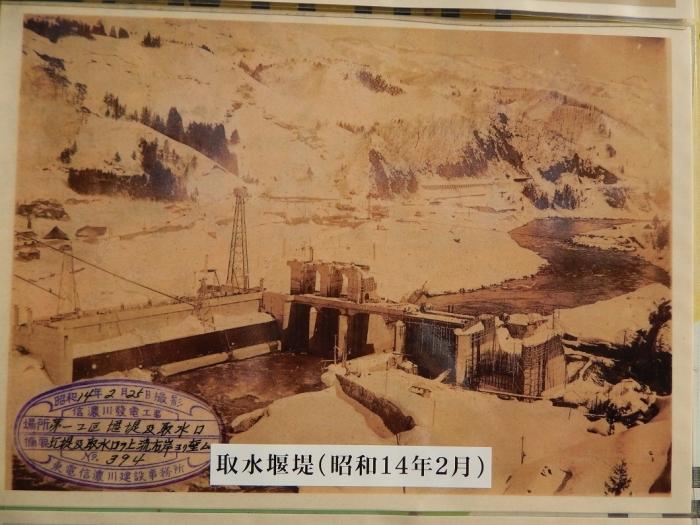 DSCN7215西大滝ダム