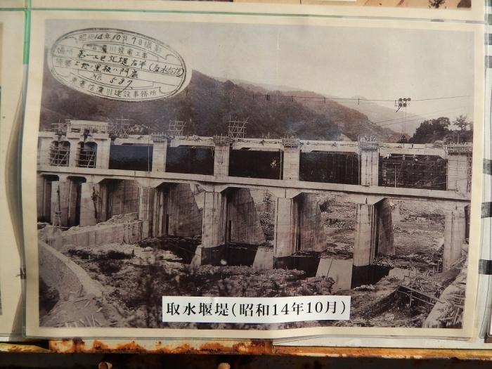 DSCN7216西大滝ダム