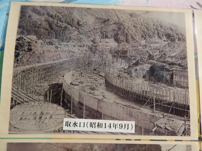 DSCN7217西大滝ダム
