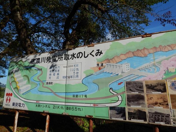 DSCN7221西大滝ダム