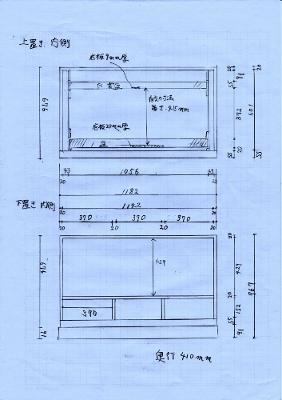桐たんす、(桐戸棚)、幅4尺(1200mm)内側、図面、寸法