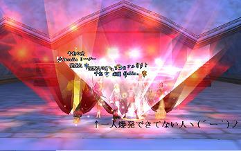2011-01-03 21-15-44