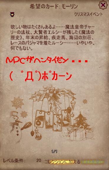 2011-12-20 01-27-48