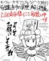 2014年1月26日羽根子さん同人宣伝