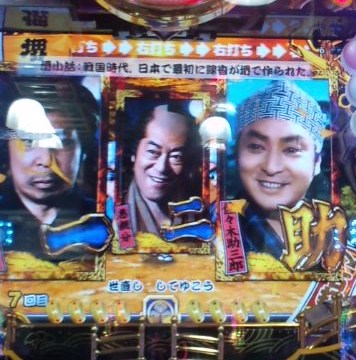 2011.1.11 確変中