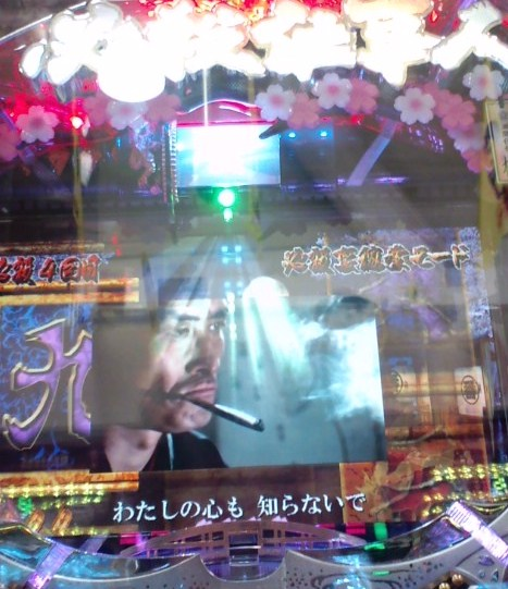 2011.1.27 桜バージョン確変中
