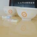 007_20141205230744acc.jpg