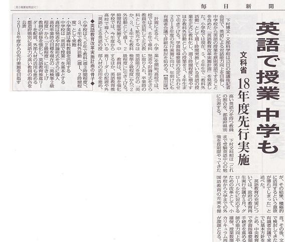blog2IMG_0001.jpg
