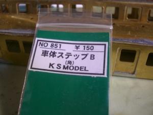 CIMG5652.jpg