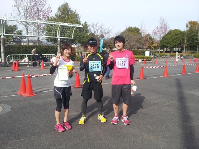 豊田マラソン