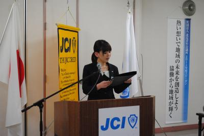 JCIクリード(須藤)