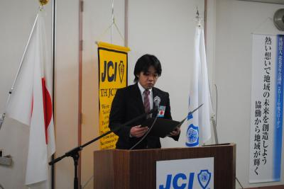 JCIミッション(目黒)