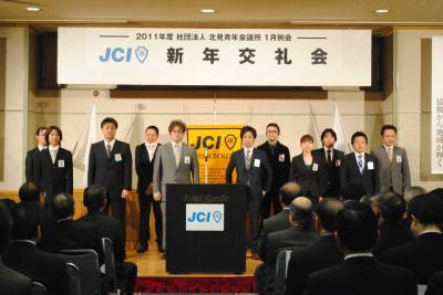 新年交礼会04