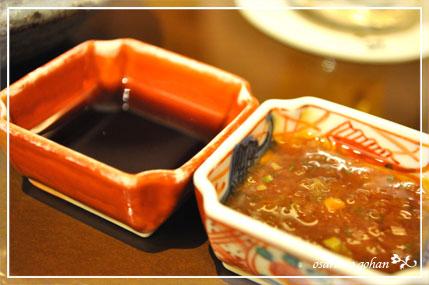 特性酢醤油