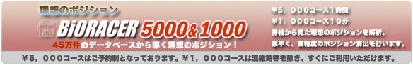 course_img003.jpg