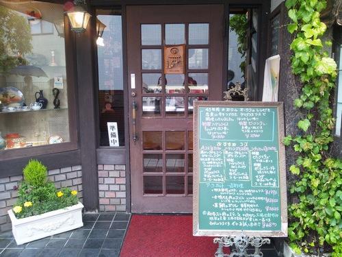 鎌倉ランチ1