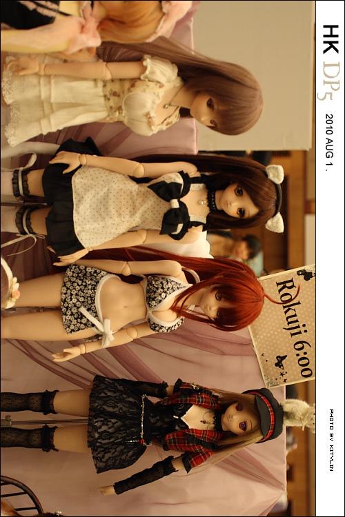 17_20100813013436.jpg