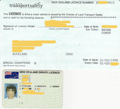 新旧運転免許
