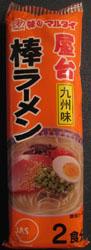 棒ラーメン・九州味