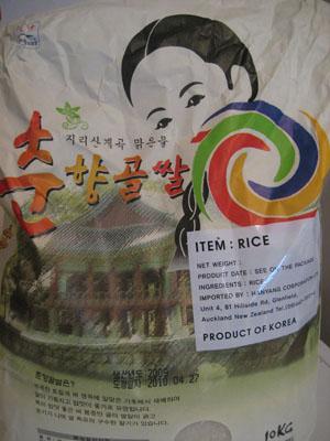Korean Rice