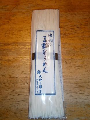 waakikoro (4)