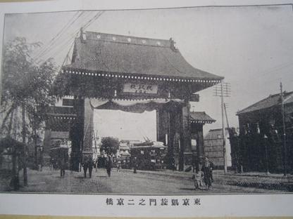 京橋変遷 (4)