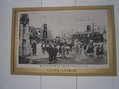 京橋変遷 (1)