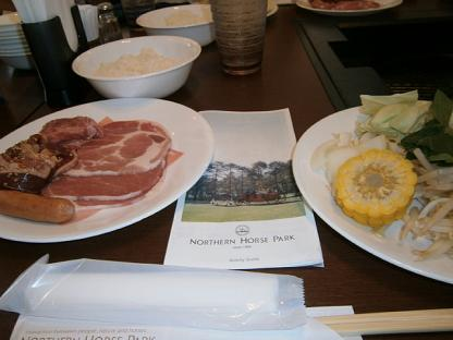 北海道旅行 (1)