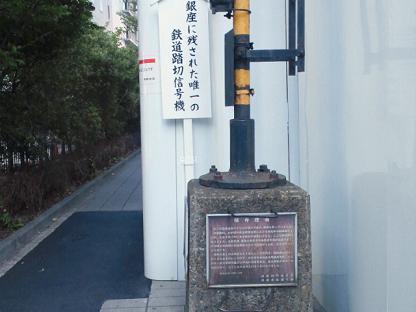 shinngouki.jpg