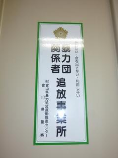 kin 003