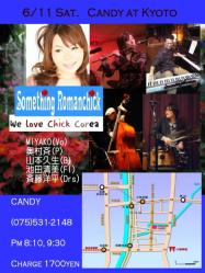 2011.6.11candysomethingRomanchick縮小