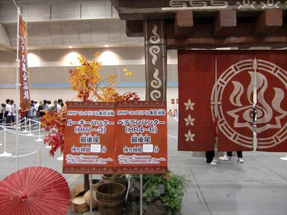 モンハンフェスタ-11-大阪大会06