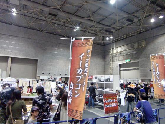 モンハンフェスタ-11-大阪大会11