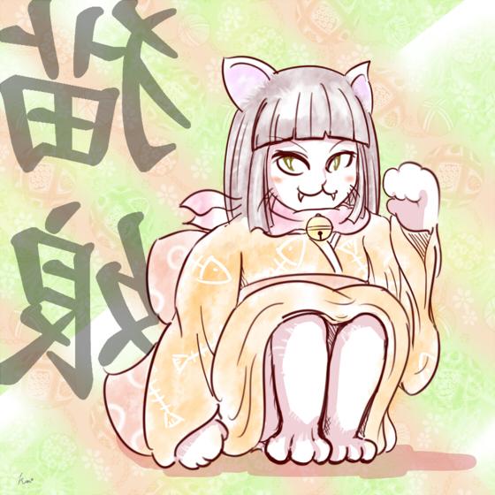 ニコおばけ-猫娘