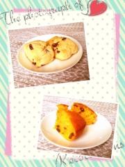 2013.12.10にんじんケーキ