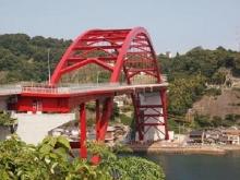 日招き大橋1