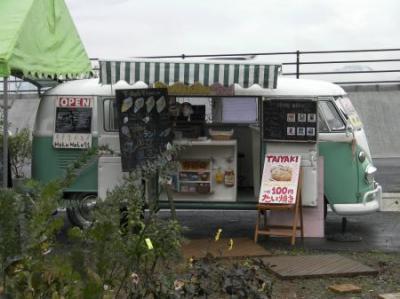 HaLu HaLu Cafe①
