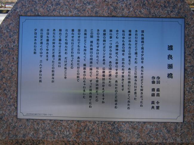 2014_1206_112550-PC060004_convert_20141206194518.jpg