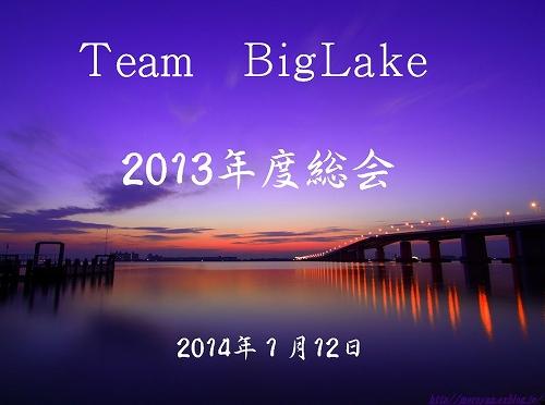 20141_20140112085141cbf.jpg
