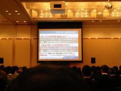 NEC_1424hh.jpg